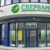Центр Развития Бизнеса г.Барнаул