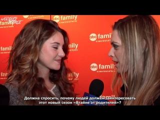 Rus Subs: Интервью Шейлин о 4 сезоне сериала «Втайне от родителей» для «Clevver TV» .