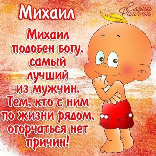 http://cs622716.vk.me/v622716378/16684/rJv6dkgwyq8.jpg