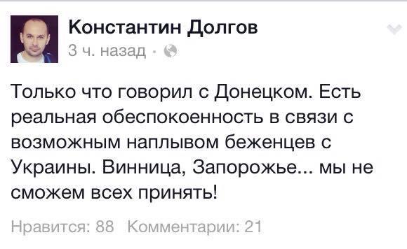 В первый день работы пункта пропуска в Станице Луганской в обе стороны прошло более 720 человек, - Тука - Цензор.НЕТ 8312