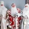 """Служба заказа Деда Мороза """"Русские Традиции"""""""