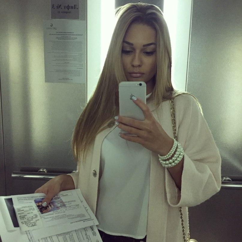 Амалия Фурса | Москва
