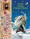 www.labirint.ru/books/363748/?p=7207