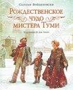 www.labirint.ru/books/364500/?p=7207