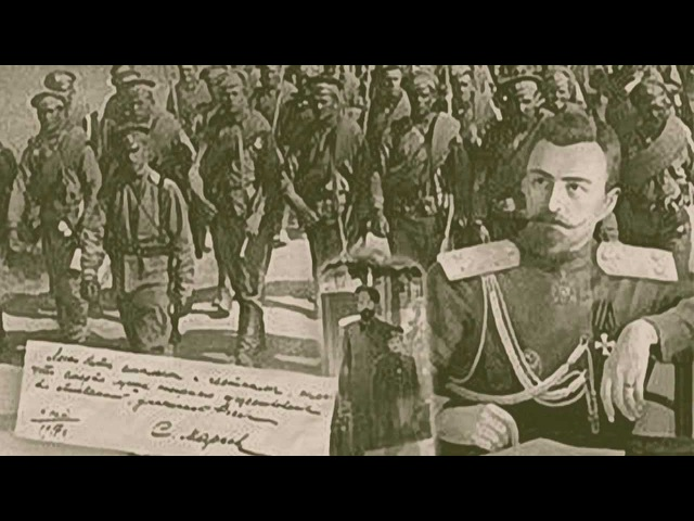 Памяти генерала С.Л. Маркова