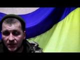 Айдар в панике Киев бросил айдар на произвол судьбы 07.02.2015 УКРАИНА НОВОСТИ СЕГОДНЯ