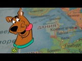 Cliche Love Song for Scooby Doo (Eurovision Song Contest 2015 Denmark review)