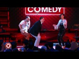 Comedy Club: Марина Кравец, Демис Карибидис и Гарик Харламов - Ночной клуб в Ставрополе