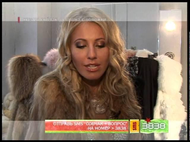 Блондинка в шоколаде - серия 50