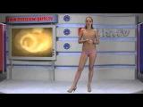 Naked news Moscow modelka Alena krahmmvb final