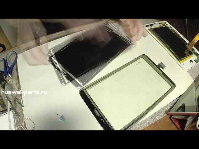 Замена тачскрина Huawei Mediapad T1 S8 701 (cambiar pantalla / replacing the touchscreen)