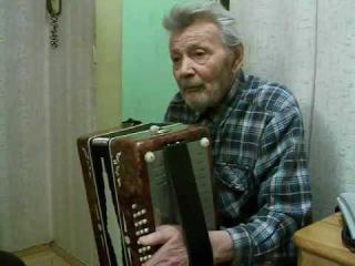 Борзин Михаил Арсеньевич - вальс и цыганочка