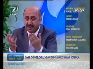 Ömer Döngeloğlu'nun Gazze'ye Ağlatan Dua