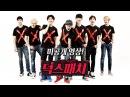 Deokspatch Unreleased덕스패치 미공개영상 Lovey-dovey morning call오글토글 모닝콜_MONSTA X몬스타엑스 ENG/CHN SUB