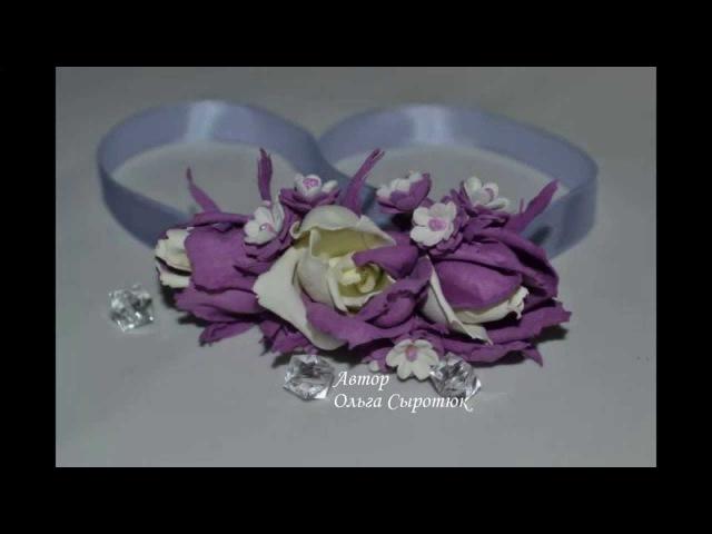Мастер-класс Миниатюрные цветочки 3 варианта....