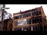 Эксклюзив от Одесских партизан  Акция в центре города  Впере