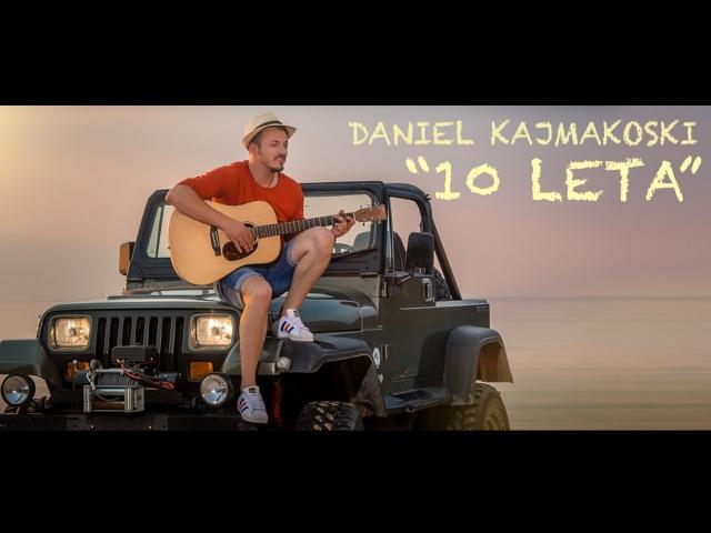 MAC Season 24 DANIEL KAJMAKOSKI - 10 Leta