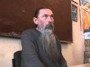 А В Трехлебов Каббала астрология Рерихи Блаватская и другая эзотерика