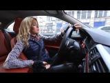 New BMW 4 series  Тест драйв в программе 'Москва рулит'