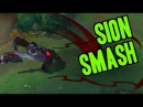 NEW SION EPIC ULT MONTAGE SILLY FUNNY WOW LOL SELLING RUNE SCIMMY 25K!!