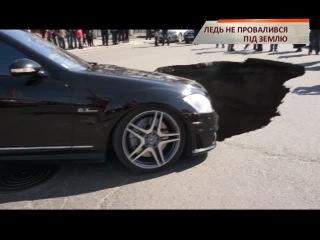 В Одессе Мерседес чуть не провалился в 5-метровую яму посреди дороги - Видео, смотреть онлайн (online): новости, погода, сюжеты и анонсы – ICTV - ICTV - Офіційний сайт. Kанал з характером