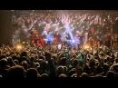 ДДТ - Родина (Live in Essen)
