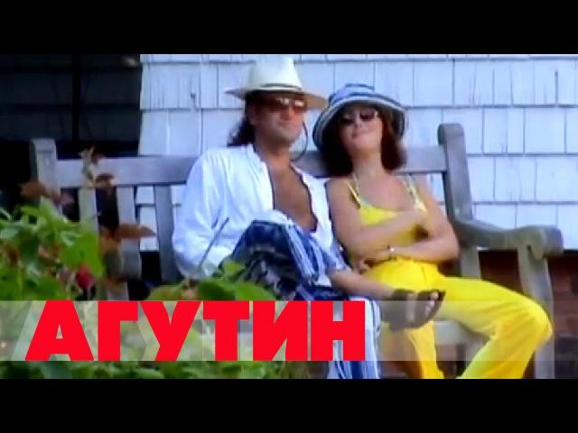 Леонид Агутин и Анжелика Варум Две дороги два пути