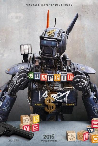 Робот по имени Чаппи смотреть онлайн (2015)