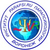 Parapsikhologia Voronezh