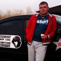 Алексей Макаренко