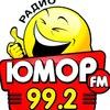 Юмор FM Выборг