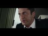 Падение Лондона  2016 (Трейлер)  В главных ролях:  Джерард Батлер, Аарон Экхарт, Морган Фриман.