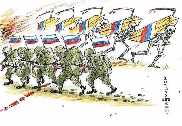 Россия действует в Сирии так же, как на Донбассе, - постпред Украины при ООН Ельченко - Цензор.НЕТ 2296