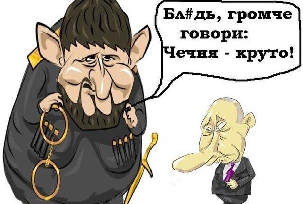 ПАСЕ рассмотрит вопрос о лишении полномочий российской делегации - Цензор.НЕТ 2244