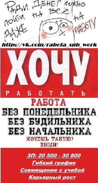 http://cs622717.vk.me/v622717105/dd92/IAL6Kcfz7Gk.jpg