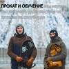 Прокат сноубордов | обучение Чебоксары