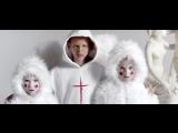 Die Antwoord - Ugly Boy (при участии Marilyn Manson, Jack Black, Flea, Cara Delevingne, Dita Von Tees, Charlotte Free) [720p]