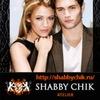 Ателье Москва: Shabby Chik