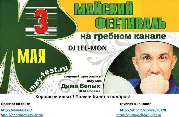 Минсоцполитики украины последние новости