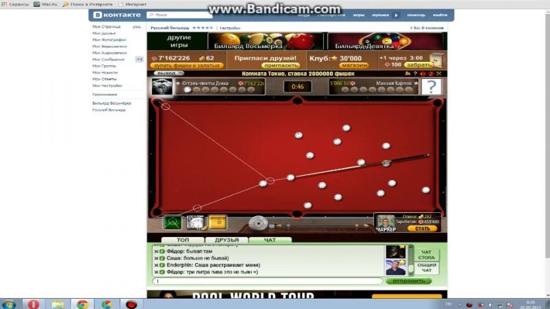 Bandicam 2015-09-28 00-29-50-765