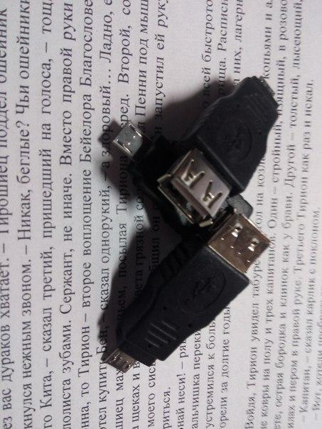 Aliexpress: Кучка otg переходников, для подключения флешек и USB устройств к смартфону.