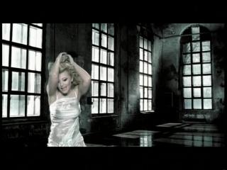 Анжелика Варум - Если он уйдет