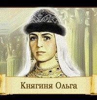 Ольчик Титова