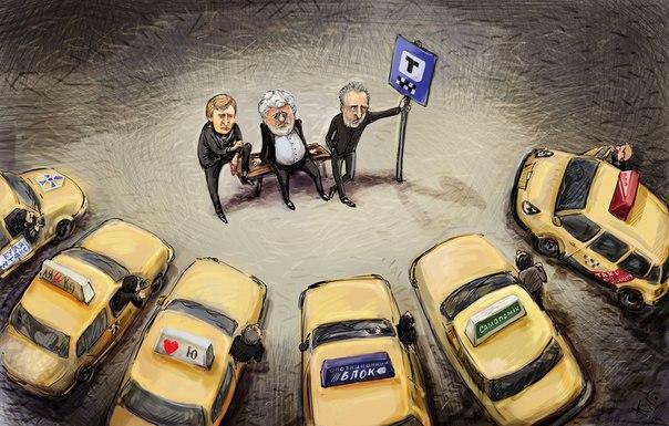 У Калашникова были значительные финансовые трудности, - Геращенко - Цензор.НЕТ 7575