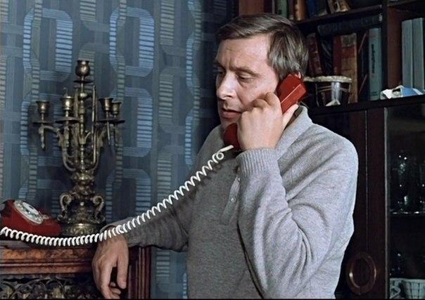 Осенний марафон, Георгий Данелия, 1979