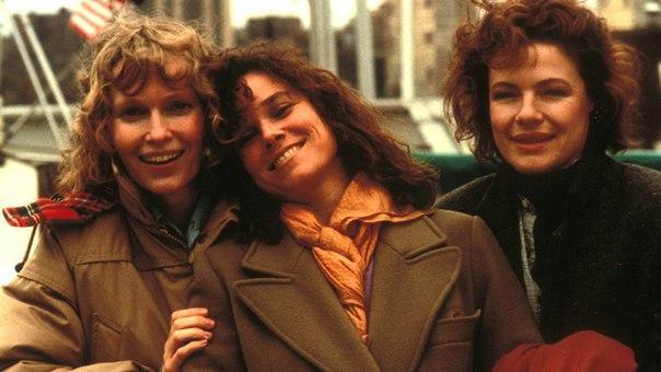 Ханна и ее сестры, Вуди Аллен, 1986