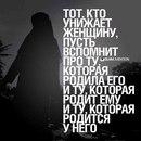Айганым Алдангарова фото #34