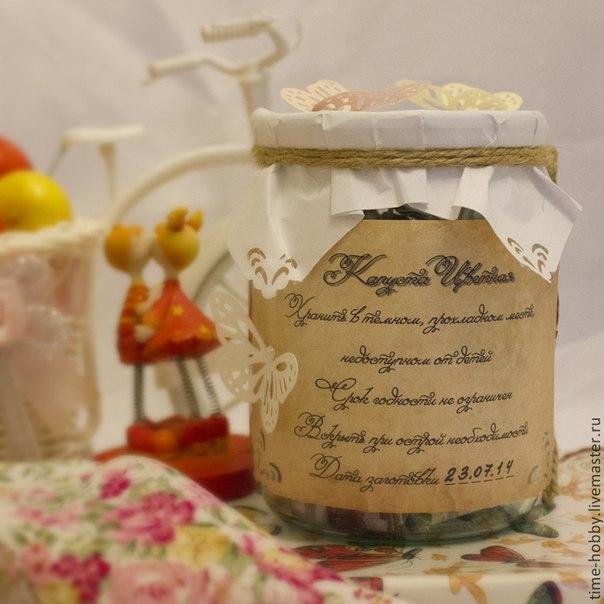 Поздравление с капустой на свадьбе