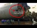 Подводная лодка Курск была торпедирована