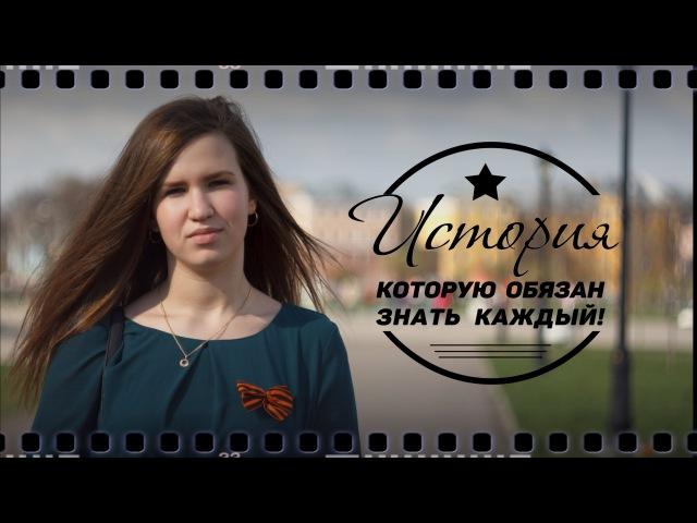Юлия Друнина Ты должна . Читает Екатерина Работина.